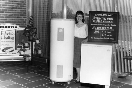 Electric water heater old